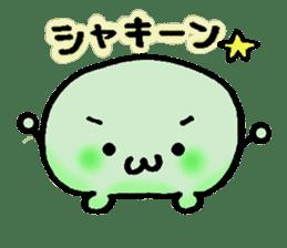 Kaomojimochi sticker #424778