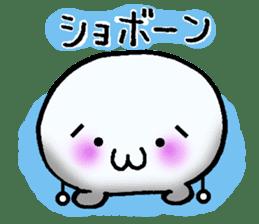 Kaomojimochi sticker #424779
