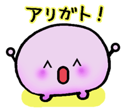 Kaomojimochi sticker #424781