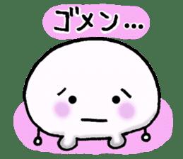 Kaomojimochi sticker #424782