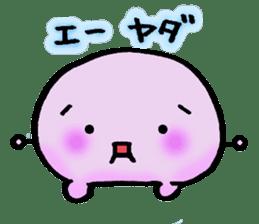 Kaomojimochi sticker #424789