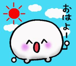 Kaomojimochi sticker #424790