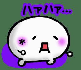 Kaomojimochi sticker #424793