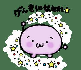 Kaomojimochi sticker #424795