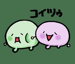 Kaomojimochi sticker #424796