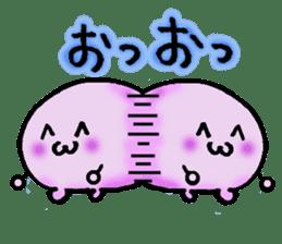 Kaomojimochi sticker #424798
