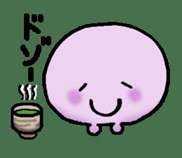 Kaomojimochi sticker #424803