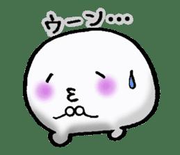 Kaomojimochi sticker #424804