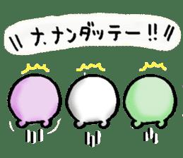 Kaomojimochi sticker #424807