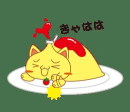 omelet cat sticker #424933