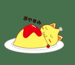 omelet cat sticker #424934