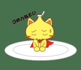 omelet cat sticker #424941