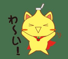 omelet cat sticker #424953