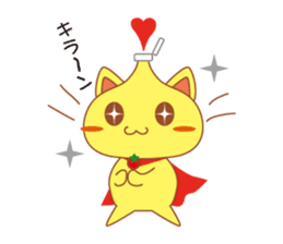 omelet cat sticker #424954