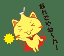 omelet cat sticker #424955