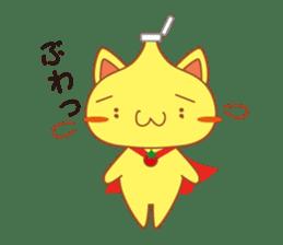 omelet cat sticker #424956