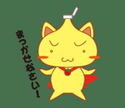 omelet cat sticker #424957