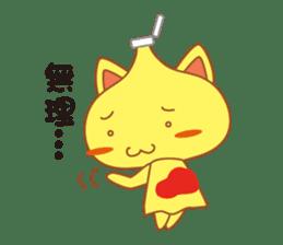 omelet cat sticker #424962