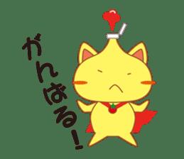 omelet cat sticker #424963