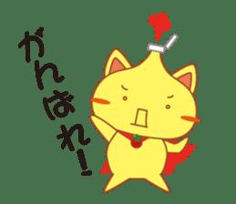 omelet cat sticker #424964