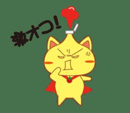 omelet cat sticker #424966