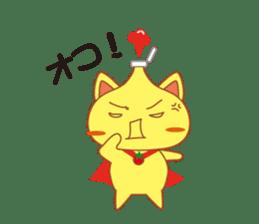 omelet cat sticker #424967