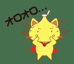 omelet cat sticker #424968