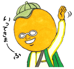 orangeman sticker #426026