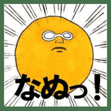 orangeman sticker #426030