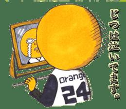 orangeman sticker #426044