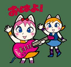 Cat Guitar sticker #426489