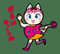 Cat Guitar sticker #426499