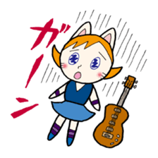 Cat Guitar sticker #426504