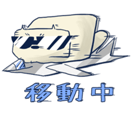 OYABIN's Daily sticker #426549