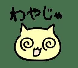 Let's enjoy Hiroshima-ben. sticker #426859
