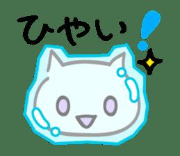 Let's enjoy Hiroshima-ben. sticker #426863