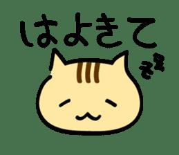 Let's enjoy Hiroshima-ben. sticker #426867