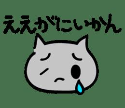 Let's enjoy Hiroshima-ben. sticker #426878