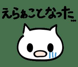 Let's enjoy Hiroshima-ben. sticker #426879