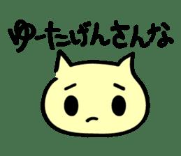 Let's enjoy Hiroshima-ben. sticker #426883