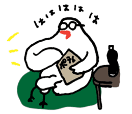 ordinarydaily life stamp sticker #426946