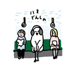 ordinarydaily life stamp sticker #426950