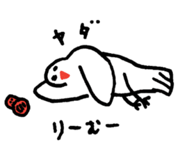 ordinarydaily life stamp sticker #426955