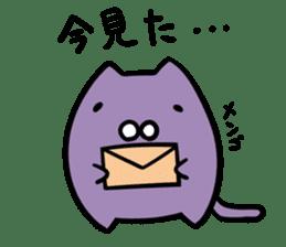 NukoNuko2 sticker #427369