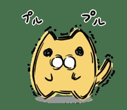 NukoNuko2 sticker #427377