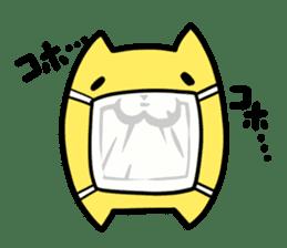 NukoNuko2 sticker #427378