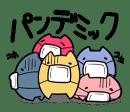 NukoNuko2 sticker #427379