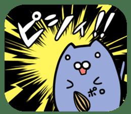 NukoNuko2 sticker #427392