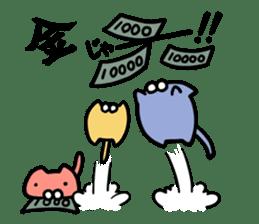 NukoNuko2 sticker #427395