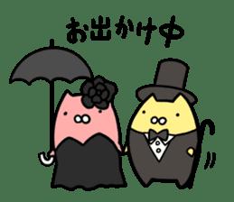 NukoNuko2 sticker #427400